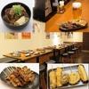 【オススメ5店】武蔵小金井(東京)にある串焼きが人気のお店