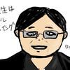 「堀井雄二が本当に伝えたいものとは?」 #DQ11 #ドラクエ11
