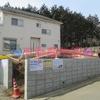 日高市高萩の新築建売戸建て物件|武蔵高萩駅徒歩17分|愛和住販(下取り・買取OK)