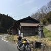 【#岐阜ツーリング】春の陽気に誘われ、いにしえの中山道をヤマハSR400で巡ってみた