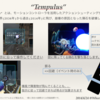 OculusFestivalinJapan(Ocufes)@六本木に出展しました(2014/6/24)