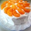 ミカンのケーキは 母の日に焼いたもの