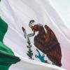 10月のメキシコペソスワップポイント【セントラル短資】
