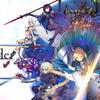 Fate/Grand Orderについて語りたい