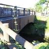 多摩川の二ヶ領用水沿いをサイクリング(二ヶ領せせらぎ館~JR久地駅前)と「たまずん」の今後について(動画あり))
