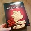 成城石井「中の人」オススメのメープルクッキーを食べてみました