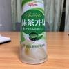 【抹茶ラテレビュー】グリコ SWEETS抹茶オ-レ