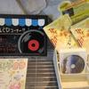 無料CD音源募集中!結構持っていってもらえますよ!
