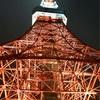 台地の上の東京タワー その1
