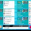 【スパイクチャレンジ最終R1811(18位)】マリゲンサンダー