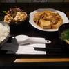 食堂スワロウ マーボー豆腐定食
