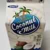 エルビー/ココナッツミルク