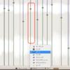 (Digital Performer)MOTU社Webinar6_3 ビートの追加、ビートの設定