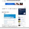 ITに特化したQ&Aサイト「QA@IT」が公開されました