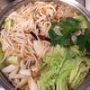 我が家のモツ鍋の作り方☆肉が少なめ、お野菜たっぷりです(;´∀`)