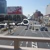 マリオット・ゴールドになり、初めての東京マリオットホテル宿泊