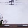 作曲工房 朝の天気 2018-06-23(土)くもり
