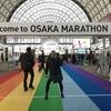 大阪マラソン2018ランナー受付&エキスポに行ってきました!!
