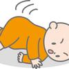 寝返り失敗で危うく脱臼するところだった!?脱臼した赤ちゃんの様子と見分け方