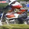 """『 ジムカーナ グランプリ 愛知GP 』の 動画を掲載しました / 1995年 第5戦 / Video of """"Gymkhana Grand Prix Aichi GP"""" Round 5, 1995"""