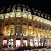 パリの高級ホテルに泊まってみた