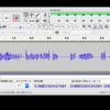 無料の音楽編集ソフトAudacityのシンクロ録音機能でKindleの読み上げを録音する