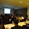 コインEXPO 2回目は横浜で 2017年11月29日(水)~12月1日(金)