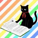 今日は何読もう。何観よう。