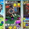 人気のパズルゲームアプリおすすめ10選!無料で遊べてハマる名作アプリを厳選!