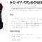 ナイキのトレイルランニング用ザックが、日本でも発売されています。