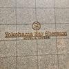 【横浜ベイシェラトン】東京都民限定プランでGO TO Yokohama!