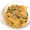 お肉がなければツナ缶を使えばいいじゃない、「ツナ大根」をホットクックで。【作り置きレシピ】