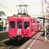 いろいろ名鉄電車 3700系・7000系・7500系・3730系