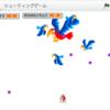 【Scratch2(スクラッチ2)】シューティングゲームをリミックス(5)