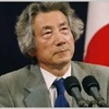 【有名人と浪人経験】元内閣総理大臣 小泉純一郎さん