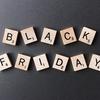 【お買い物】今日は『ブラックフライデー』!たくさんのビックセールが開催中!! #216点目