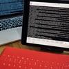 iPadでMac mini ServerにSSH接続する