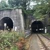 山梨日帰り旅・part2、旧大日影トンネル