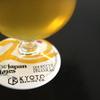 ここだけの話、本当に世界に伝えたいビールはこちらなのです