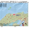 2016年12月18日 16時55分 鳥取県中部でM3.7の地震
