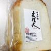 さくらベーカリーの酒粕パン