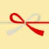 【2018年6月】楽天ふるさと納税で1000円~2000円の寄付金・返礼品 まとめ【楽天買いまわり攻略】