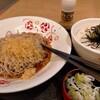 今日の東京サラメシ「冷やしタヌキ蕎麦+明太子ごはん・餃子の王将」最近の感染状況