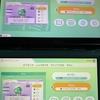 ポケモンHOME! 合計1000匹以上図鑑登録!/GBAルビーから剣盾にポケモン転送!:ポケモンの預け方  初代VCのご褒美 等 【Pokémon HOME】