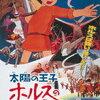 名作アニメ映画一覧おすすめ人気DVD&ブルーレイランキングまとめ50選