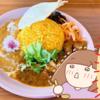 【閉店】東北初のチャイ専門店!印度カリー子さんのカレーも味わえる♡~Chai Lab. IndoCurryKo×Tooooo Lemon~