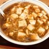 新宿の「福しん」で中華を食べてきました☆