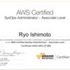 AWS認定 SysOpsアドミニストレータになってきました。