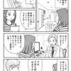 妊活記録114