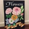 花のチョークアートが完成です